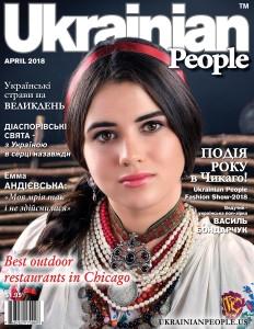 00_Ukrainian_people_April_1