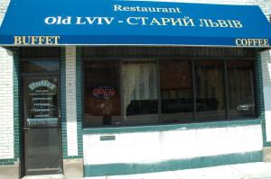 Chicago Ave 2200 block, Old Lviv