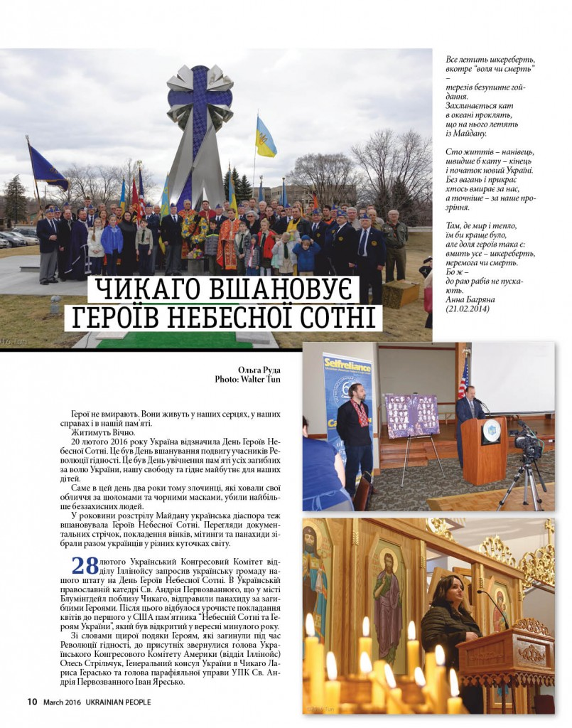 http://ukrainianpeople.us/wp-content/uploads/2016/03/page_10-805x1024.jpg
