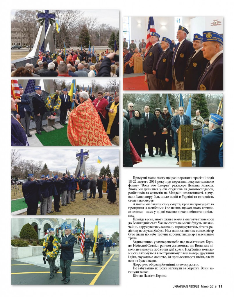 http://ukrainianpeople.us/wp-content/uploads/2016/03/page_11-805x1024.jpg