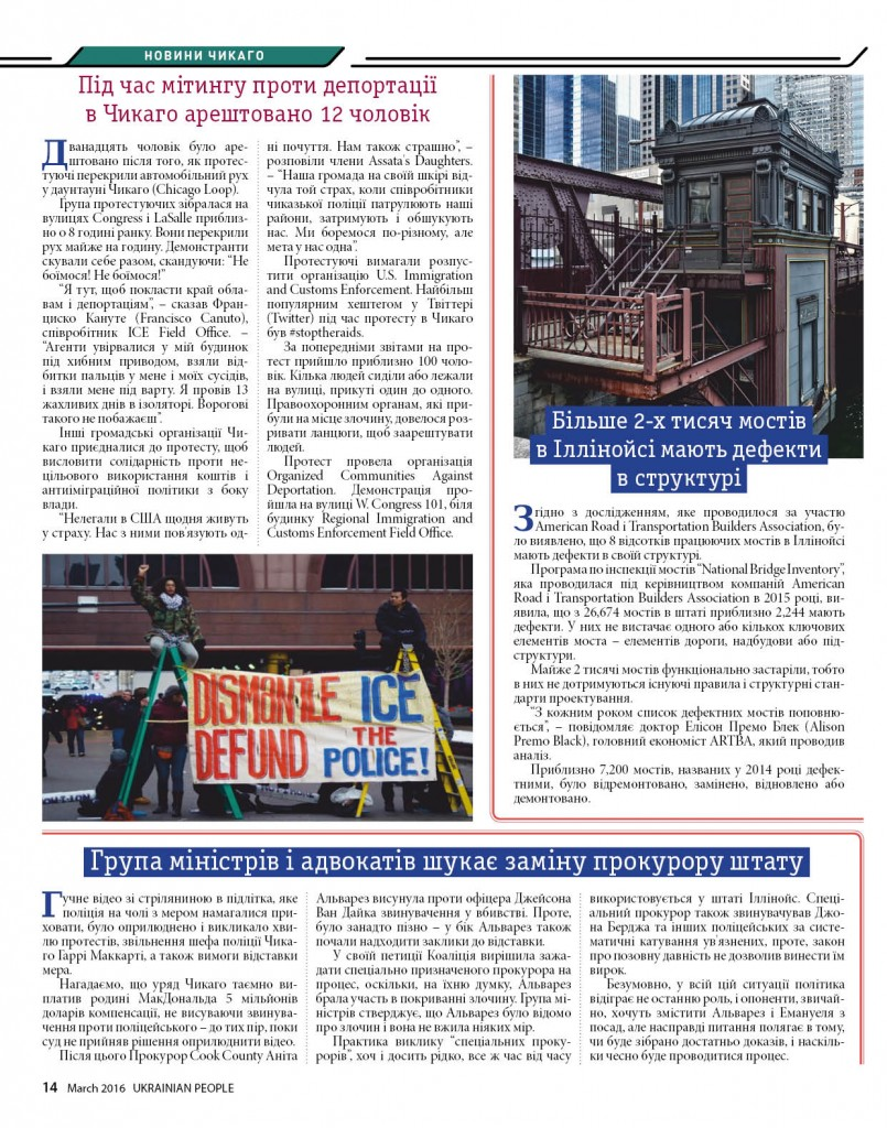 http://ukrainianpeople.us/wp-content/uploads/2016/03/page_14-805x1024.jpg