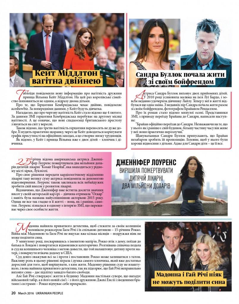 https://ukrainianpeople.us/wp-content/uploads/2016/03/page_20-805x1024.jpg
