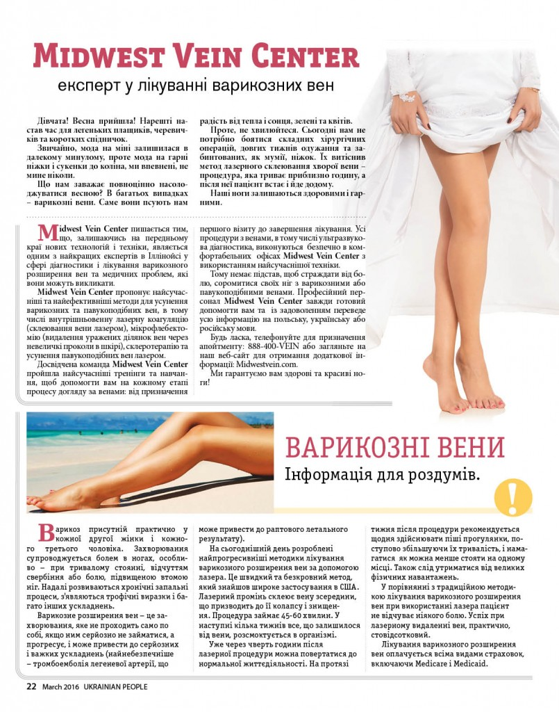 http://ukrainianpeople.us/wp-content/uploads/2016/03/page_22-805x1024.jpg