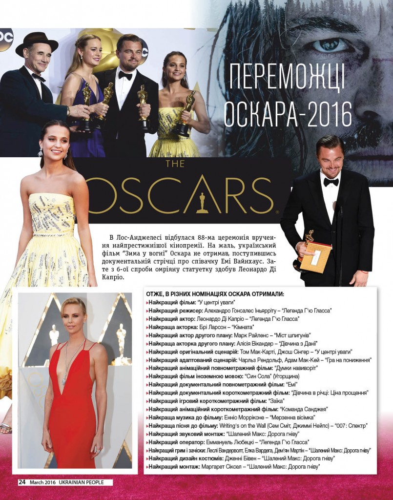 https://ukrainianpeople.us/wp-content/uploads/2016/03/page_24-805x1024.jpg