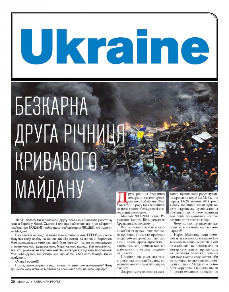 http://ukrainianpeople.us/wp-content/uploads/2016/03/page_26-805x1024.jpg