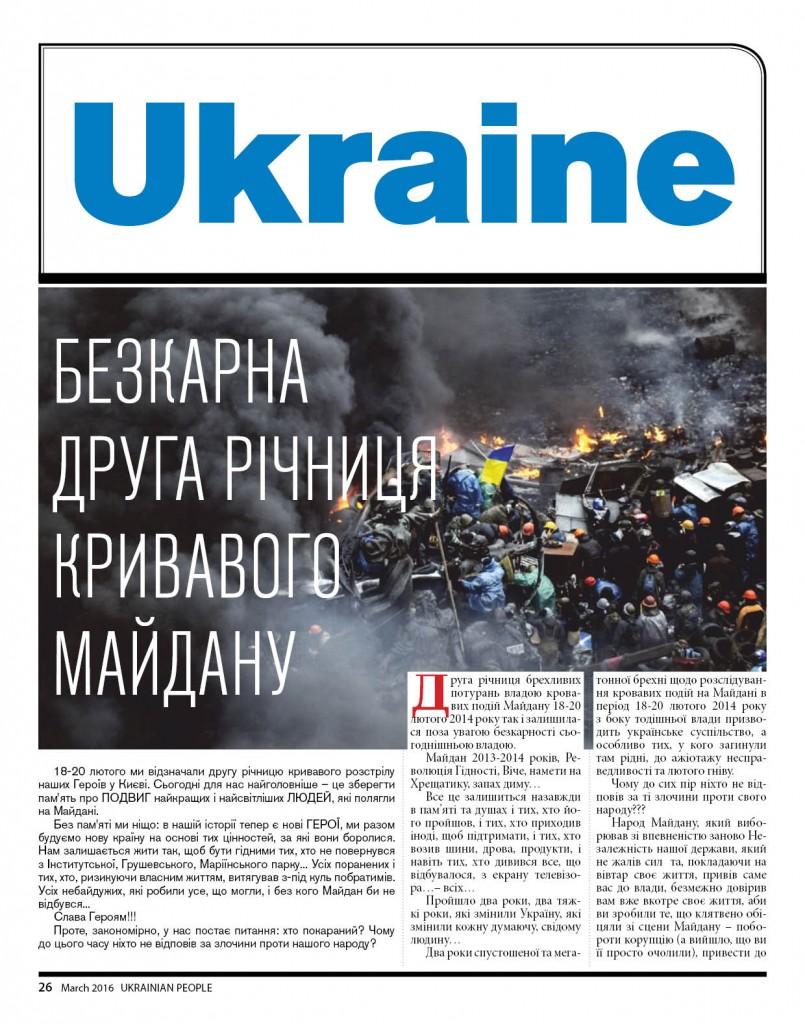 https://ukrainianpeople.us/wp-content/uploads/2016/03/page_26-805x1024.jpg