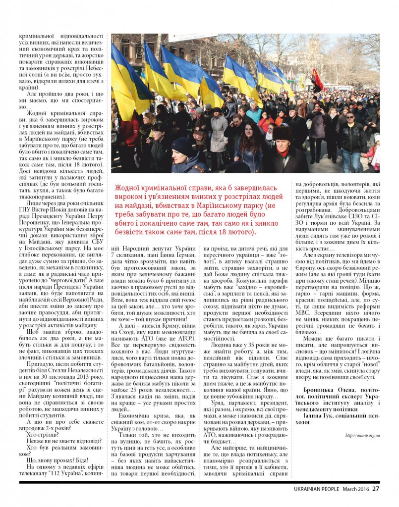 http://ukrainianpeople.us/wp-content/uploads/2016/03/page_27-805x1024.jpg