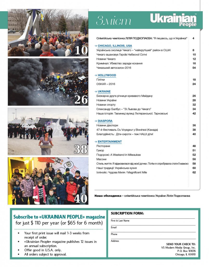 http://ukrainianpeople.us/wp-content/uploads/2016/03/page_3-805x1024.jpg