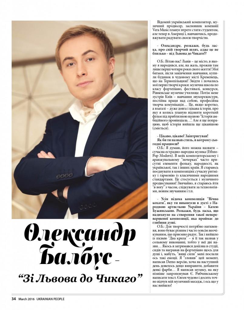 https://ukrainianpeople.us/wp-content/uploads/2016/03/page_34-805x1024.jpg