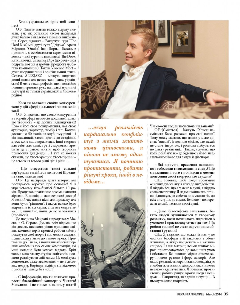 http://ukrainianpeople.us/wp-content/uploads/2016/03/page_35-805x1024.jpg