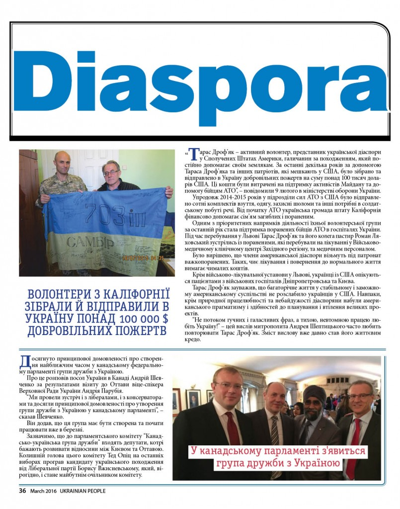 http://ukrainianpeople.us/wp-content/uploads/2016/03/page_36-805x1024.jpg