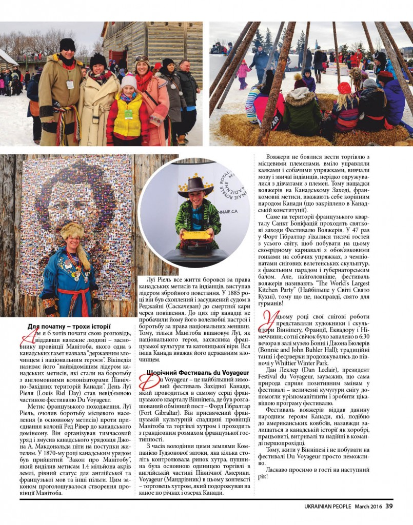 http://ukrainianpeople.us/wp-content/uploads/2016/03/page_39-805x1024.jpg