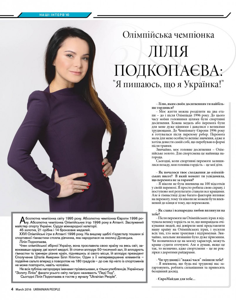 http://ukrainianpeople.us/wp-content/uploads/2016/03/page_4-805x1024.jpg