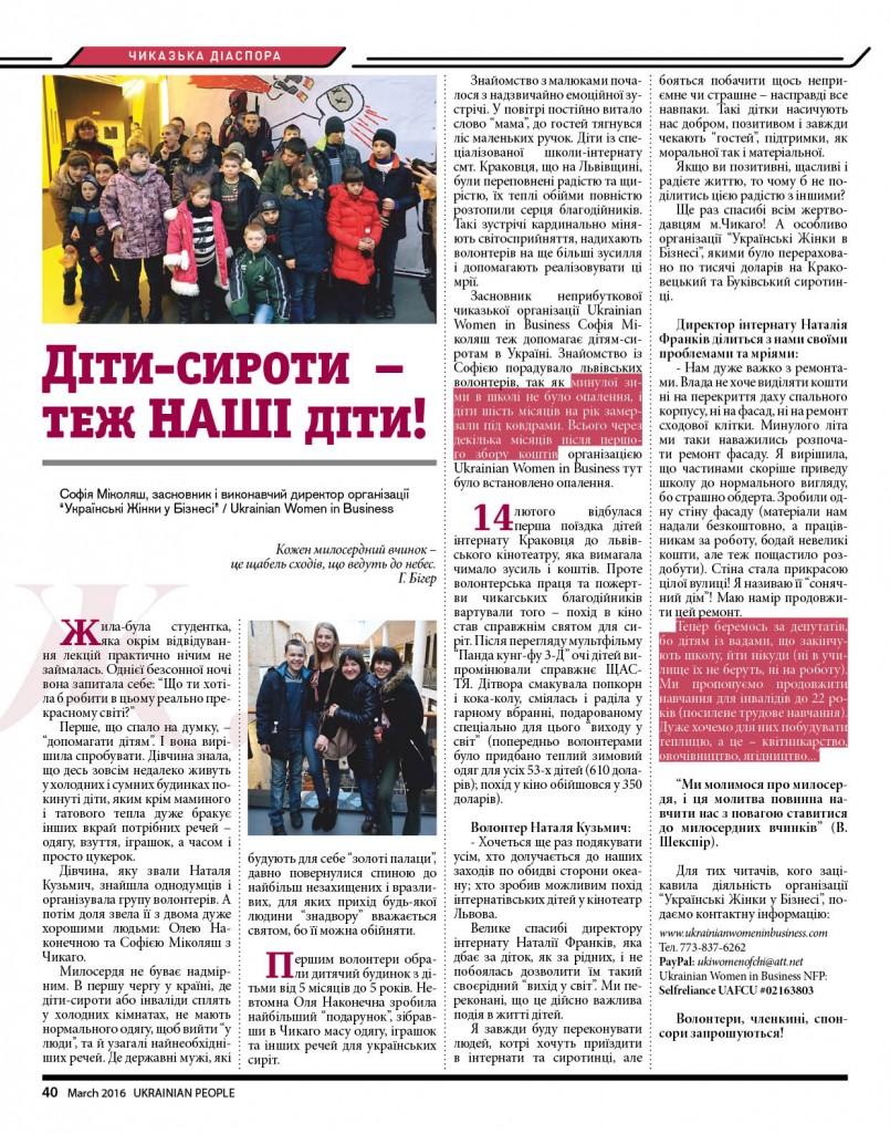 https://ukrainianpeople.us/wp-content/uploads/2016/03/page_40-805x1024.jpg