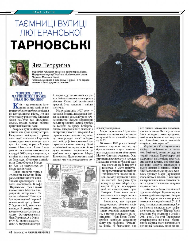 http://ukrainianpeople.us/wp-content/uploads/2016/03/page_42-805x1024.jpg
