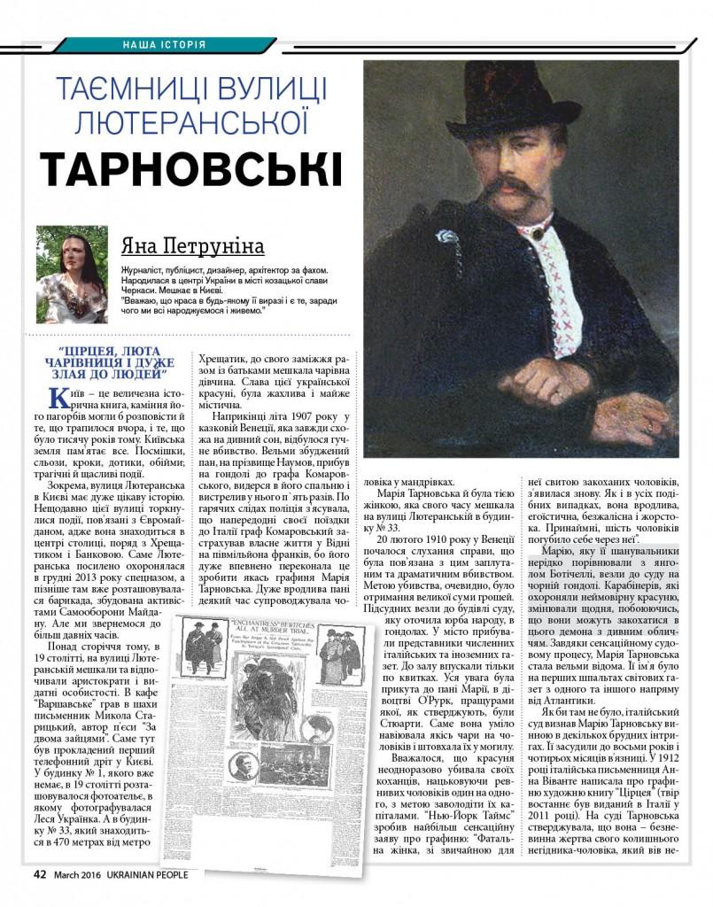 https://ukrainianpeople.us/wp-content/uploads/2016/03/page_42-805x1024.jpg