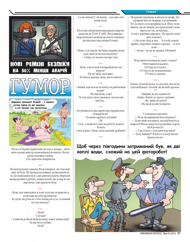 http://ukrainianpeople.us/wp-content/uploads/2016/03/page_51-805x1024.jpg