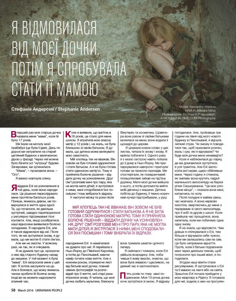 https://ukrainianpeople.us/wp-content/uploads/2016/03/page_58-805x1024.jpg