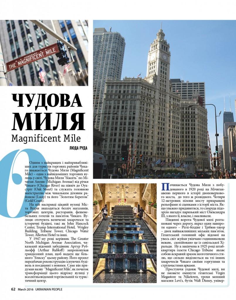 https://ukrainianpeople.us/wp-content/uploads/2016/03/page_62-805x1024.jpg