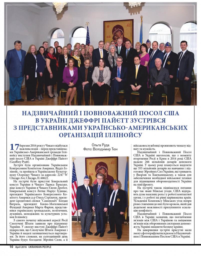 http://ukrainianpeople.us/wp-content/uploads/2016/04/page_10-805x1024.jpg