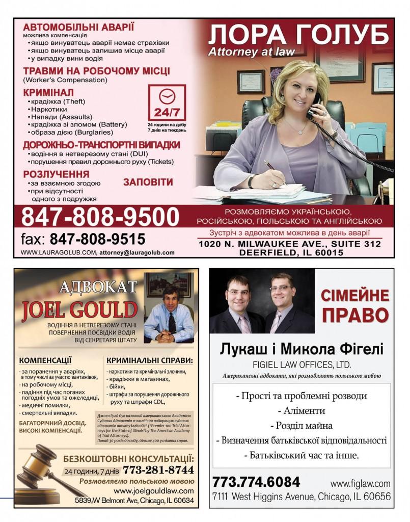 http://ukrainianpeople.us/wp-content/uploads/2016/04/page_15-805x1024.jpg
