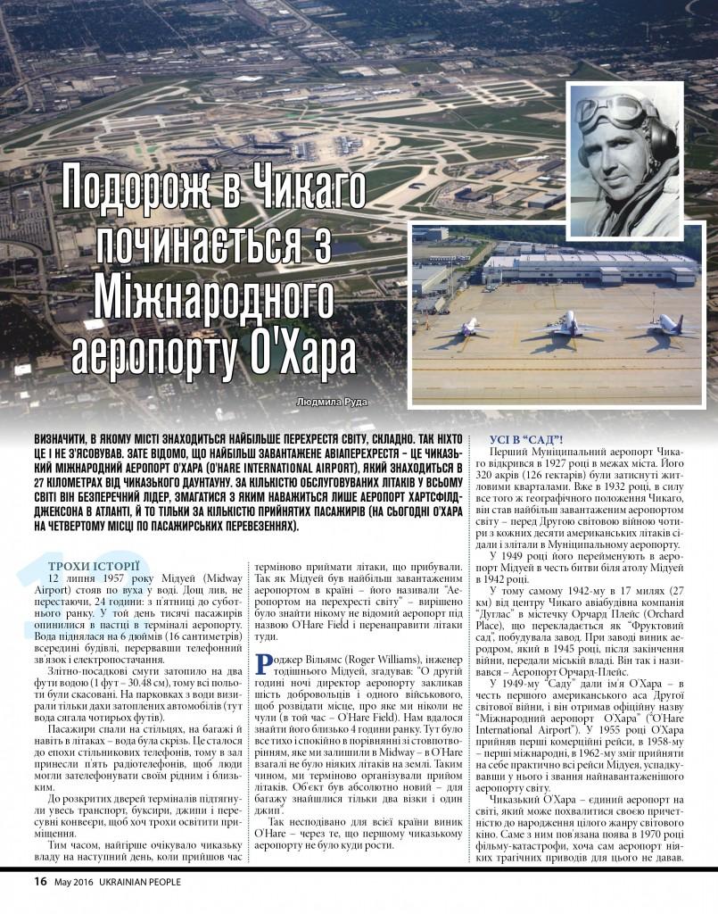 https://ukrainianpeople.us/wp-content/uploads/2016/04/page_161-805x1024.jpg