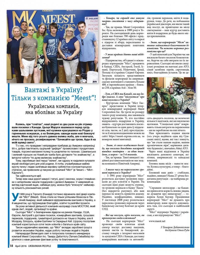 http://ukrainianpeople.us/wp-content/uploads/2016/04/page_18-805x1024.jpg