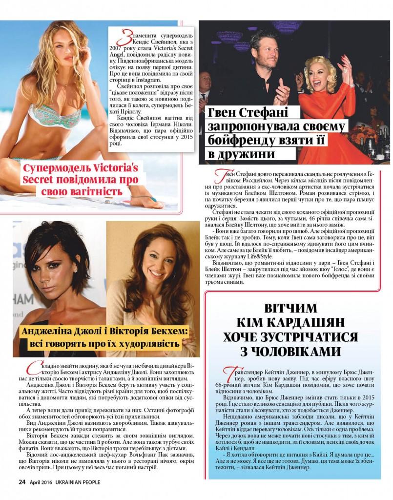 http://ukrainianpeople.us/wp-content/uploads/2016/04/page_24-805x1024.jpg