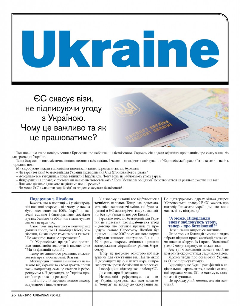 http://ukrainianpeople.us/wp-content/uploads/2016/04/page_261-805x1024.jpg