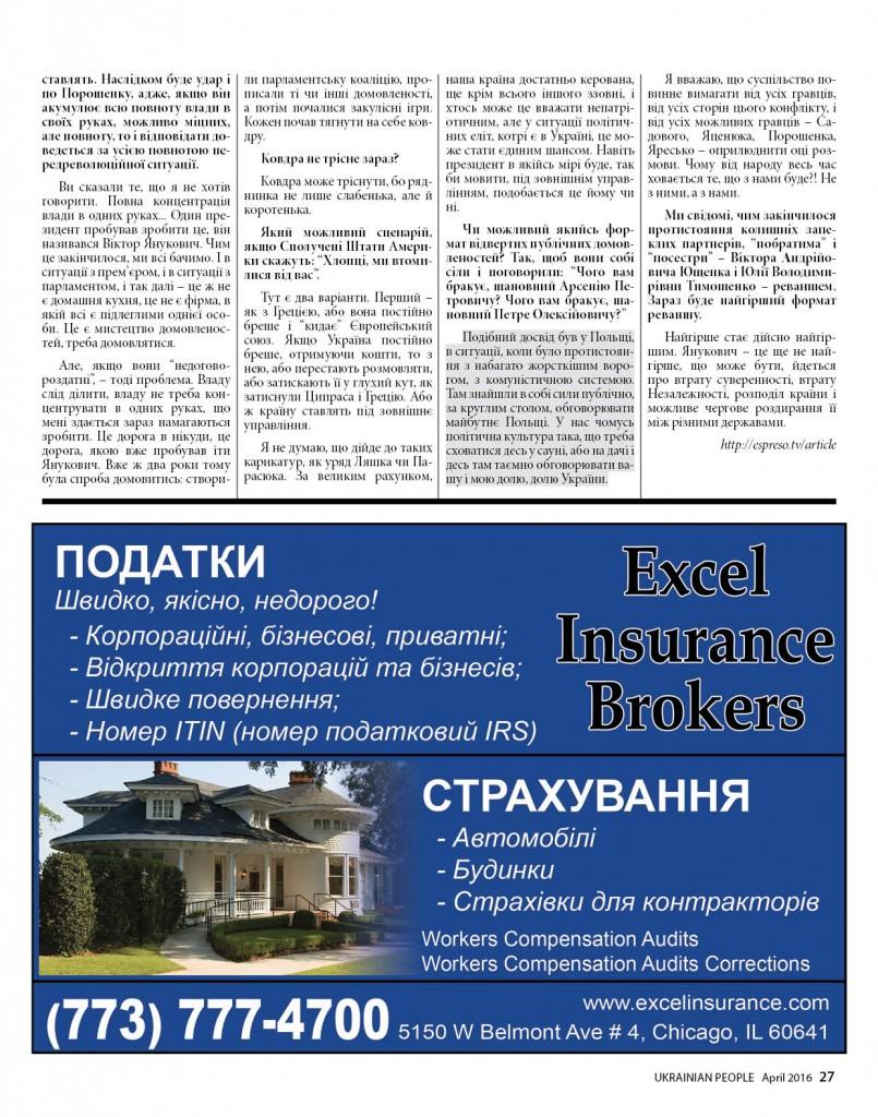 http://ukrainianpeople.us/wp-content/uploads/2016/04/page_27-805x1024.jpg