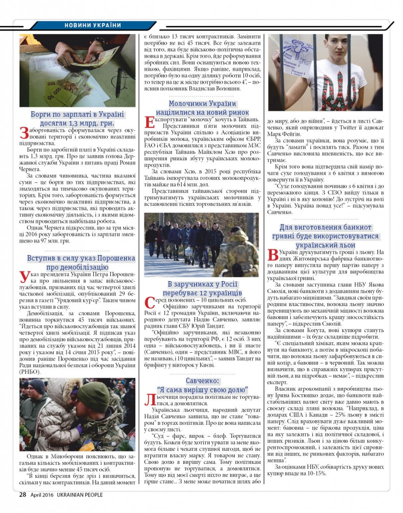 http://ukrainianpeople.us/wp-content/uploads/2016/04/page_28-805x1024.jpg