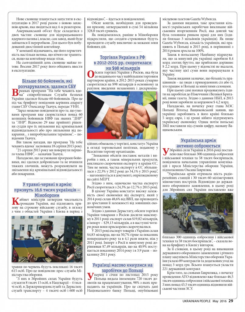 http://ukrainianpeople.us/wp-content/uploads/2016/04/page_291-805x1024.jpg