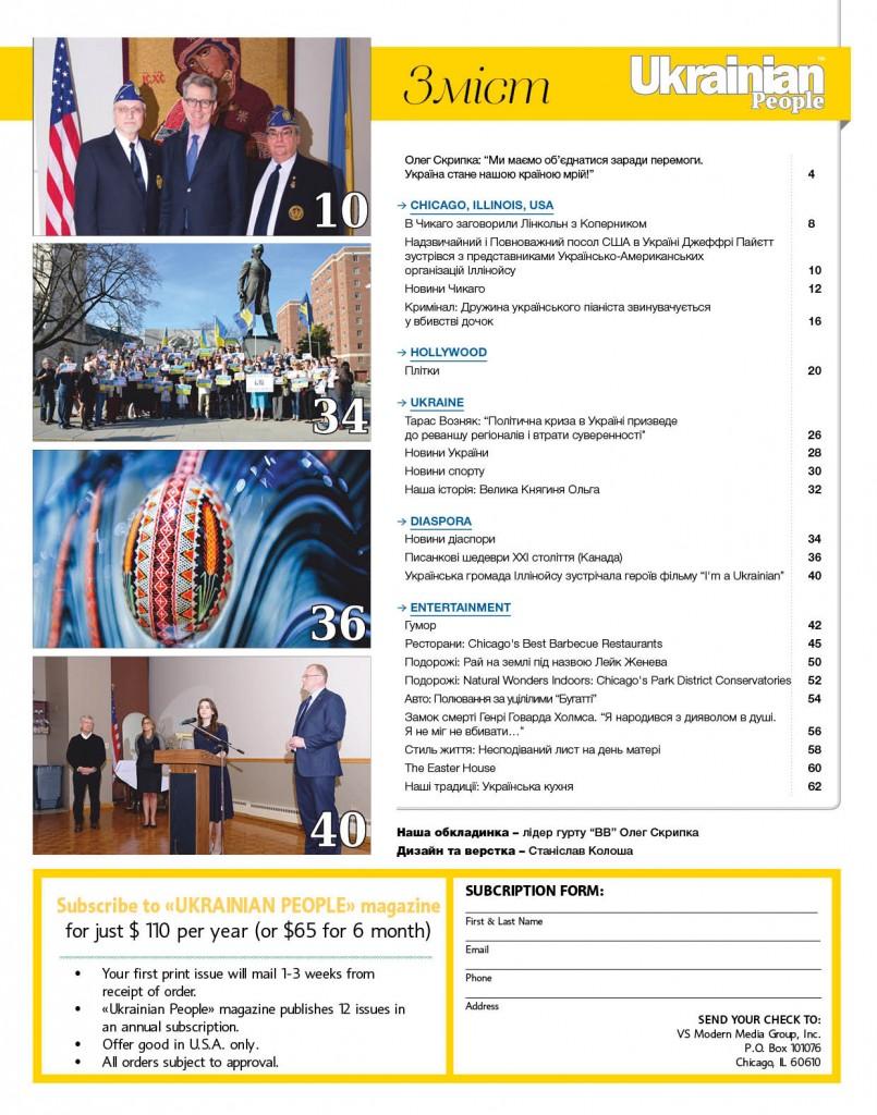 http://ukrainianpeople.us/wp-content/uploads/2016/04/page_3-805x1024.jpg