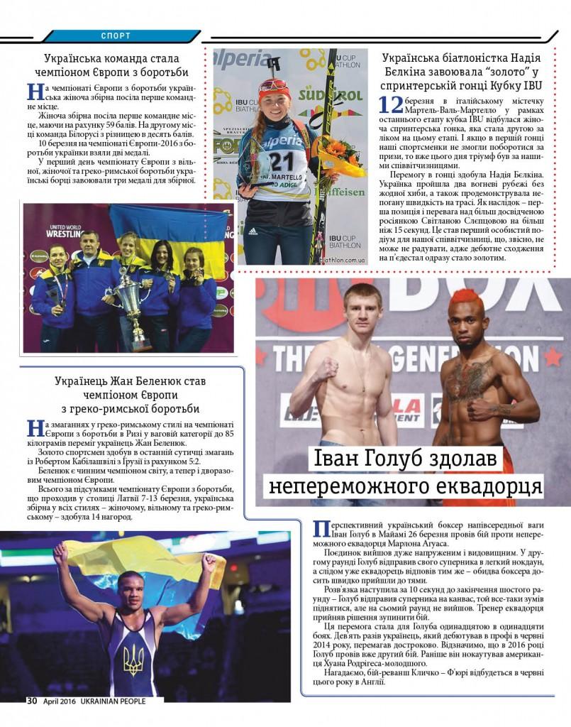 http://ukrainianpeople.us/wp-content/uploads/2016/04/page_30-805x1024.jpg
