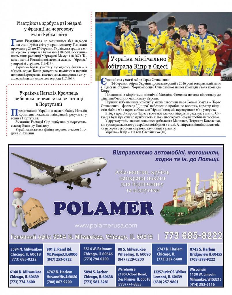 http://ukrainianpeople.us/wp-content/uploads/2016/04/page_31-805x1024.jpg