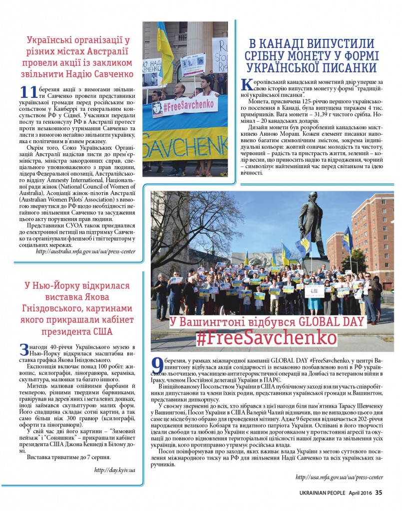 http://ukrainianpeople.us/wp-content/uploads/2016/04/page_35-805x1024.jpg