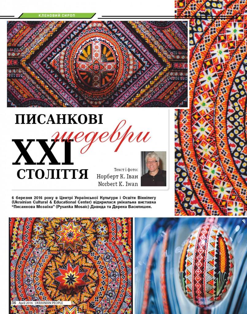 http://ukrainianpeople.us/wp-content/uploads/2016/04/page_36-805x1024.jpg