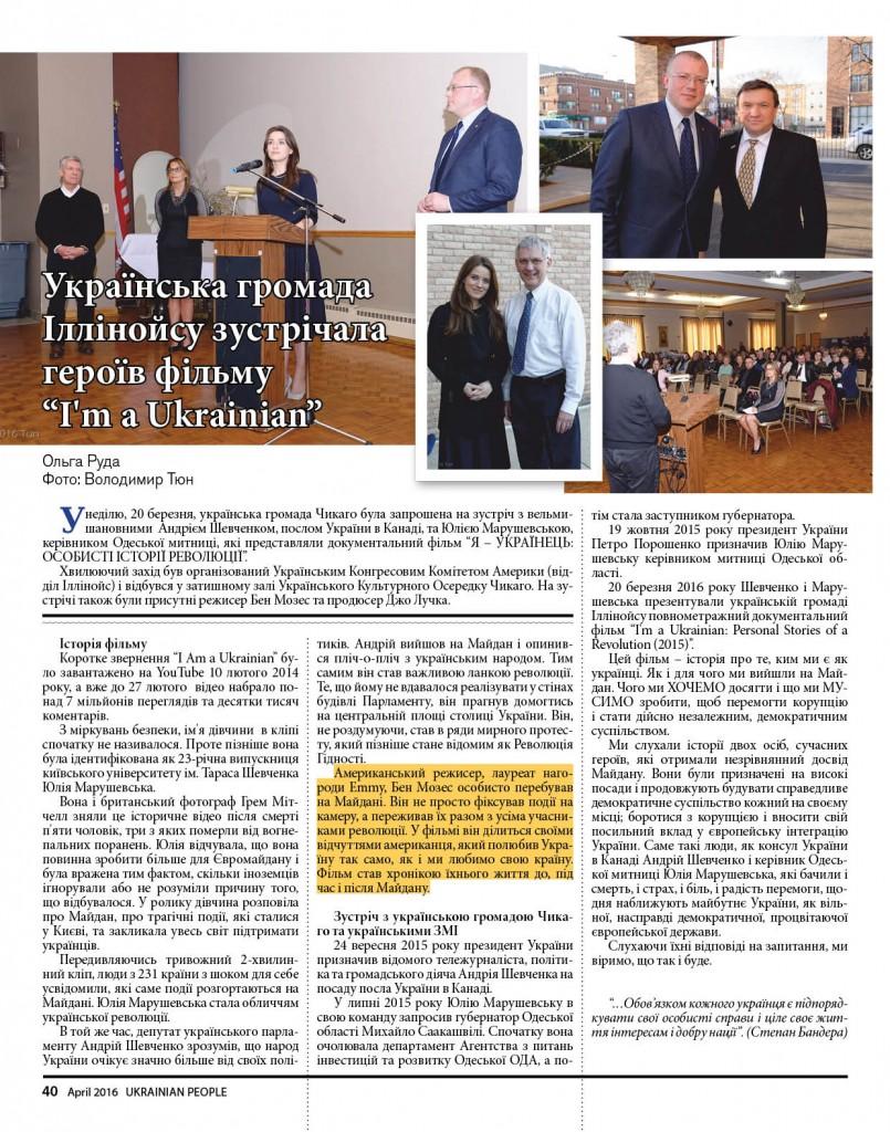http://ukrainianpeople.us/wp-content/uploads/2016/04/page_40-805x1024.jpg