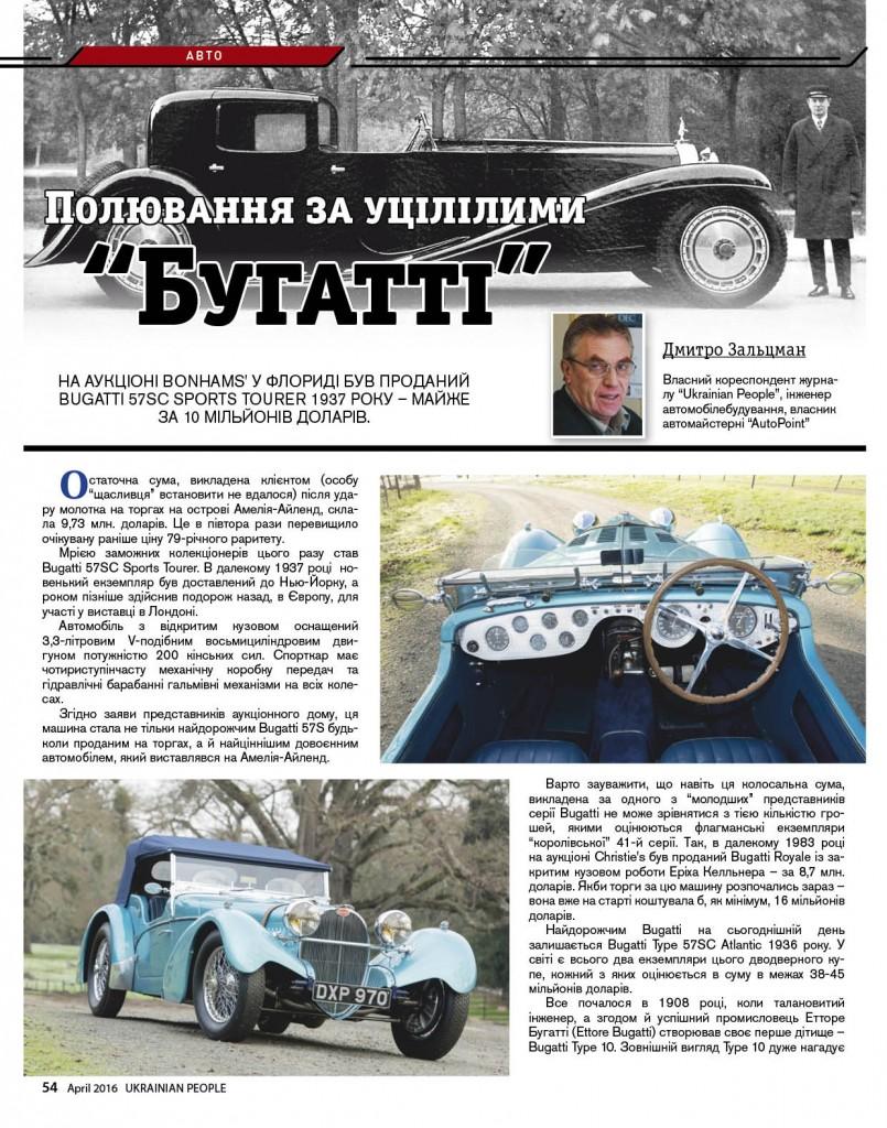 http://ukrainianpeople.us/wp-content/uploads/2016/04/page_54-805x1024.jpg
