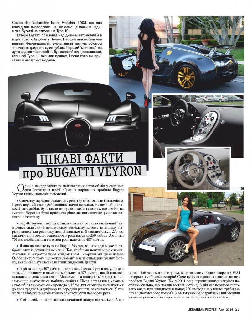 http://ukrainianpeople.us/wp-content/uploads/2016/04/page_55-805x1024.jpg
