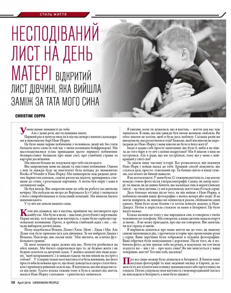 http://ukrainianpeople.us/wp-content/uploads/2016/04/page_58-805x1024.jpg