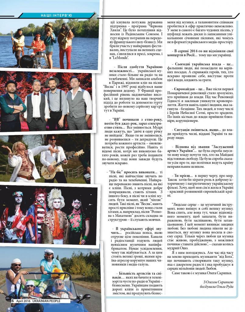 http://ukrainianpeople.us/wp-content/uploads/2016/04/page_6-805x1024.jpg
