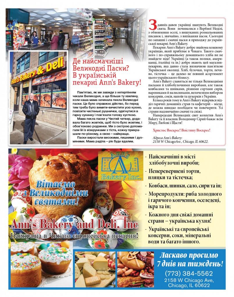http://ukrainianpeople.us/wp-content/uploads/2016/04/page_61-805x1024.jpg