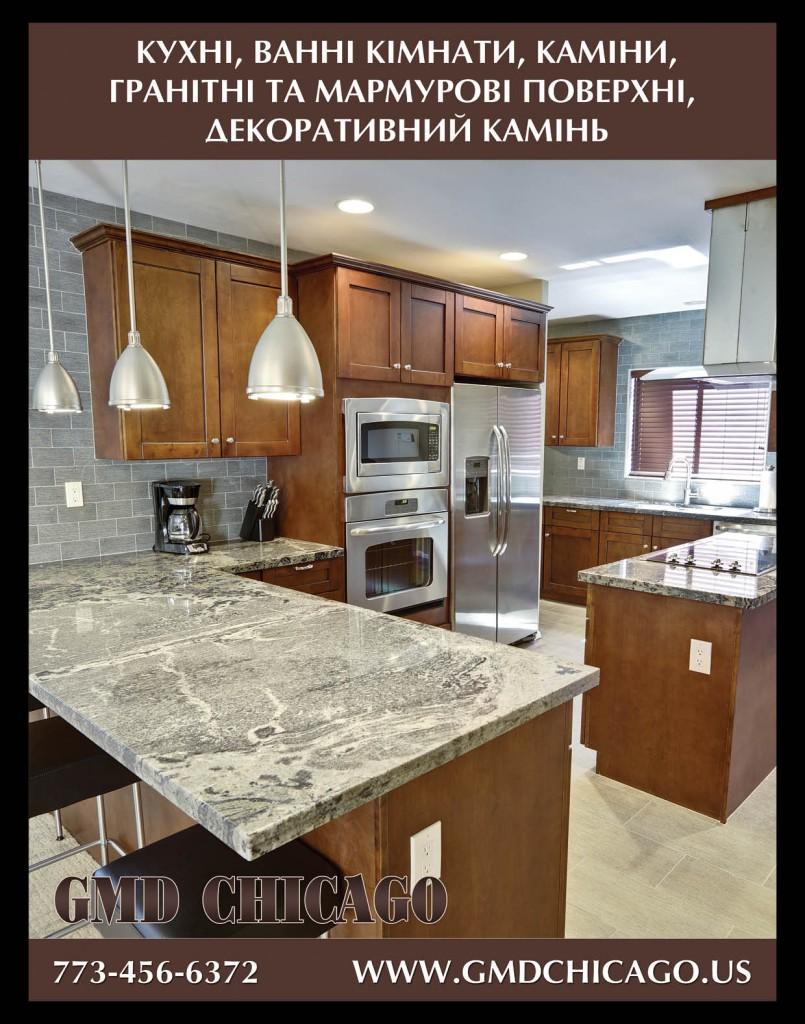 http://ukrainianpeople.us/wp-content/uploads/2016/04/page_64-805x1024.jpg