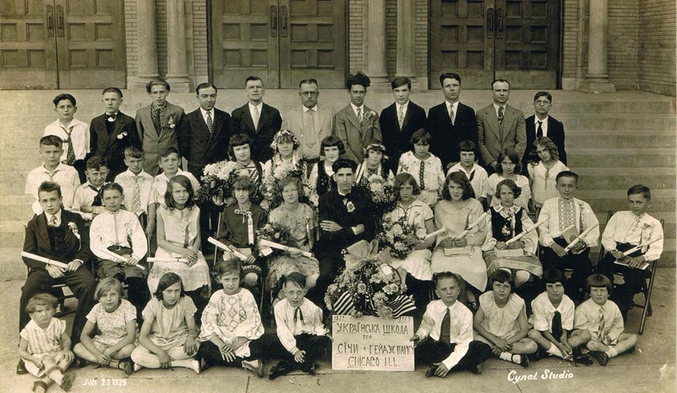 Фото з архiву української школи в Чикаго (США.)