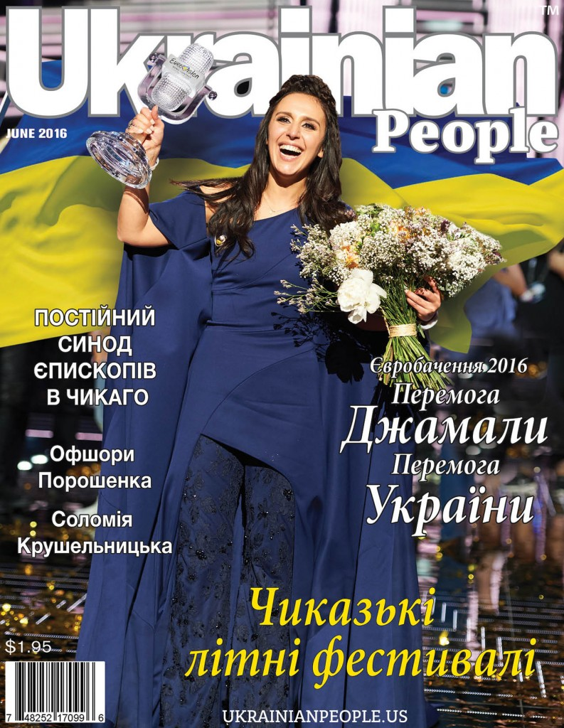http://ukrainianpeople.us/wp-content/uploads/2016/06/page_1-793x1024.jpg
