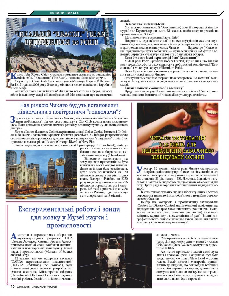 http://ukrainianpeople.us/wp-content/uploads/2016/06/page_10-793x1024.jpg
