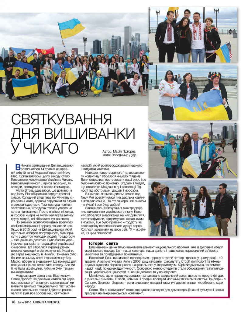 http://ukrainianpeople.us/wp-content/uploads/2016/06/page_18-793x1024.jpg