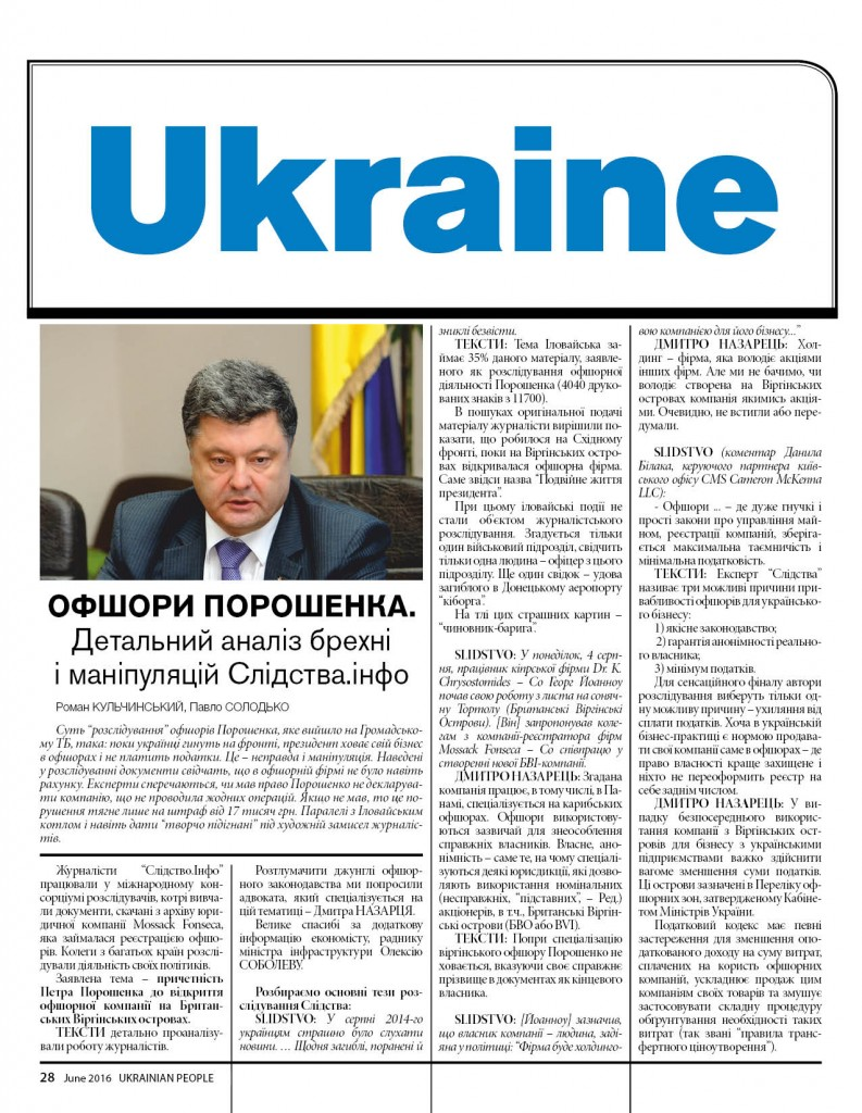 http://ukrainianpeople.us/wp-content/uploads/2016/06/page_28-793x1024.jpg