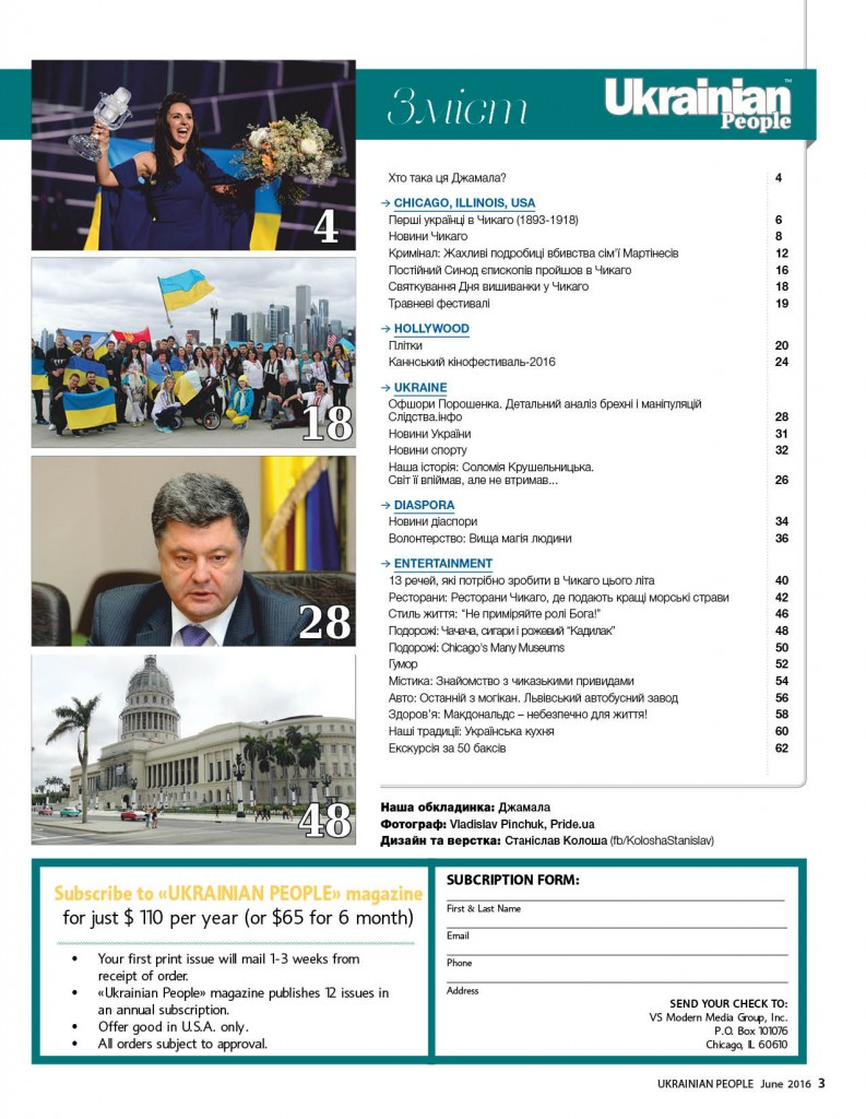 http://ukrainianpeople.us/wp-content/uploads/2016/06/page_3-793x1024.jpg